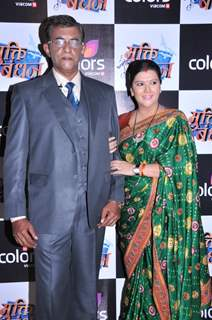 I M Virani with his wife Charulata Virani in Mukti Bandhan