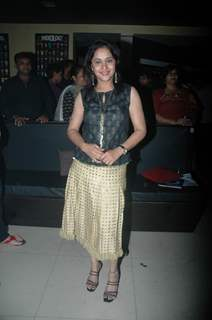 Mrinal Kulkarni at the screening of Kaali Ek Agni Pariksha serial at Malad. .
