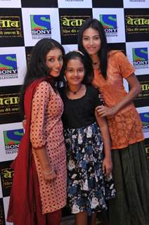 Three sisters in the launch of Beyttaab Dil Kee Tamanna Hai