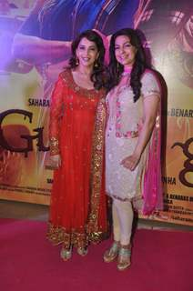 Special Screening of Gulaab Gang