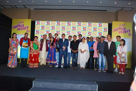 Sab TV launches Tu Mera Agal Bagal Mein Hain