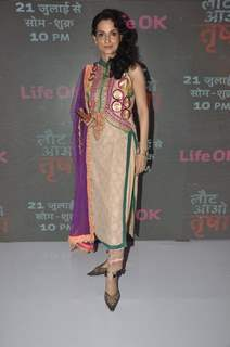 Rajeshwari Sachdev at the Press Conference of Laut Aao Trisha