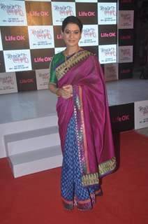 Dolly Sohi poses for the media at the Launch of Mere Rang Mein Ranganewali