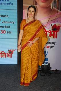 Binny Sharma at the Launch of Hello Pratibha