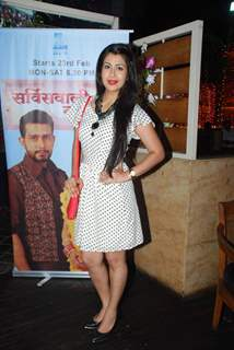 Ankita Bhargava poses for the media at the Launch of Servicewali Bahu