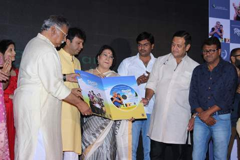 Music Launch of Siddhant