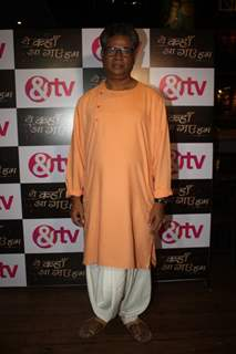 Kali Prasad at Launch of New Show 'Yeh Kahan Aa Gaye Hum'