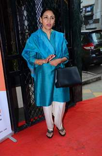 Deepti Naval at Eye Care Event