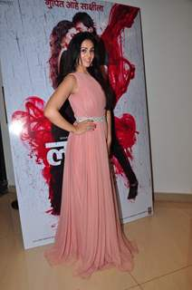 Anjana Sukhani at Launch of the film 'Lal Ishq'