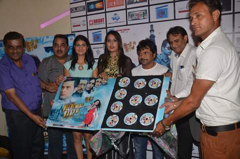 Rajpal Yadav at Music and Trailer launch of Film 'Delhi Meri Baap Ki'