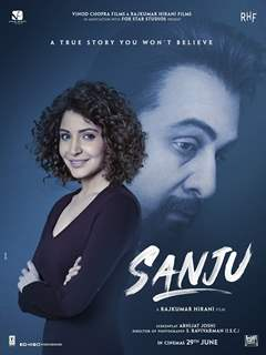 Sanju Movie Poster - Anushka Sharma's new avatar