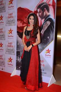 Erica Fernandes at the special screening of Kasautii Zindagii Kay 2