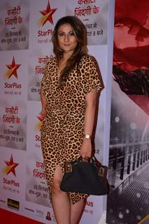Urvashi Dholakia at the special screening of Kasautii Zindagii Kay 2