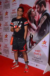 Vikas Gupta at the special screening of Kasautii Zindagii Kay 2