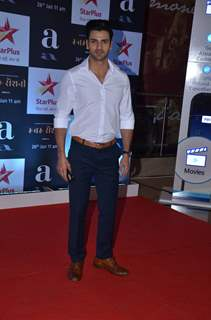 Vivek Dahiya snapped at Rubaru Roshni screening