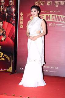 Mouni Roy at the Trailer launch of Made In China!