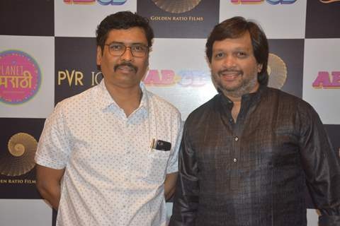 Celebrities at the Premiere of AB Aani CD!