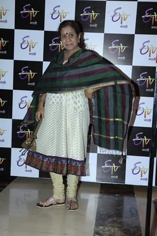 Usha Nadkarni was at ETV Marathi's Grand Gudip Padwa