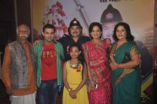 The Cast and Crew of Chandrakant Chiplunkar Seedi Bambawala at the Launch