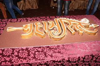 The grand cake at the Success Bash of Mahabharat