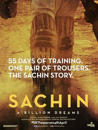 First Poster of Sachin: A Billion Dreams