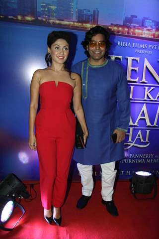 Manjari Fadnis & Ashutosh Rana at Launch of film 'Jeena Isi Ka Naam Hai'