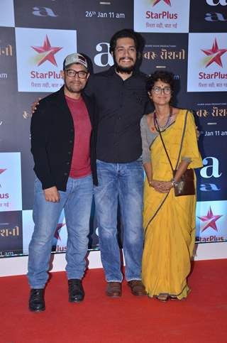 Aamir Khan with Kiran Rao and son Junaid Khan snapped at Rubaru Roshni screening