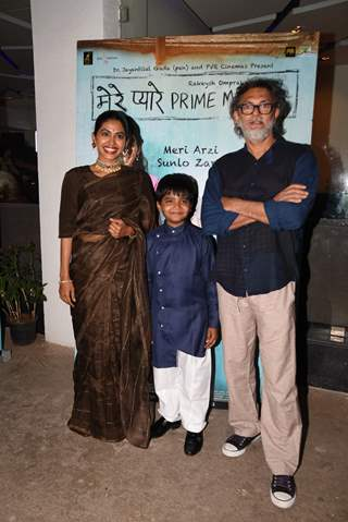 Bollywood stars attend 'Mere Pyare Prime Minister' screening