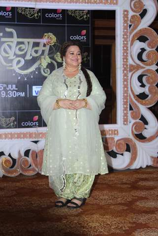 Celebrities at the launch of Bahu Begum!