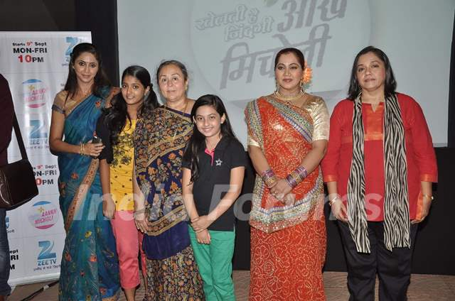 The cast of Khelti hai Zindagi Aankh Micholi at the launch