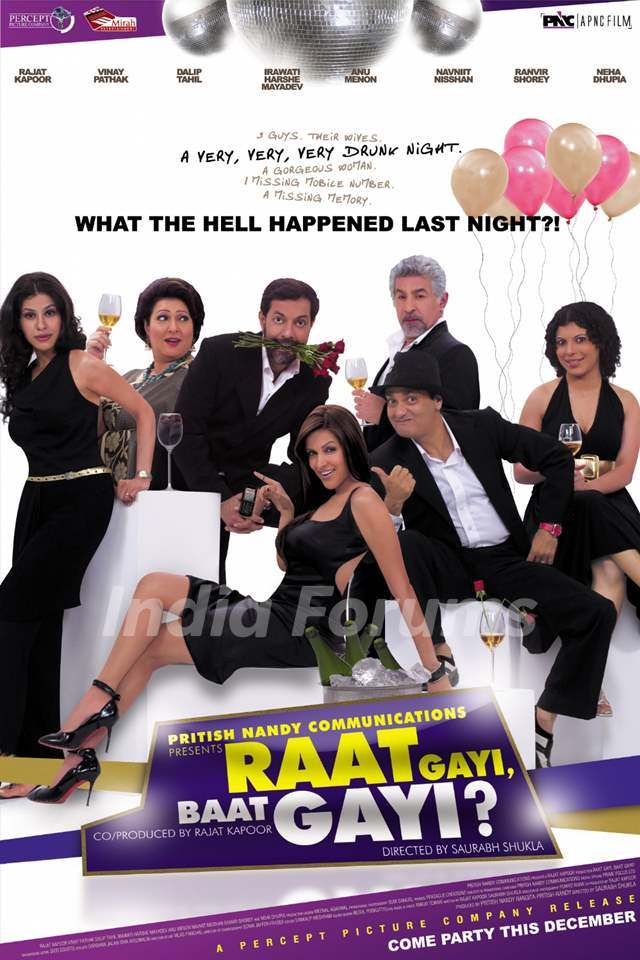 Poster of the movie Raat Gayi Baat Gayi