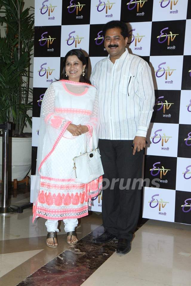 Suchitra and Aadish Bandrekar were at ETV Marathi's Grand Gudip Padwa