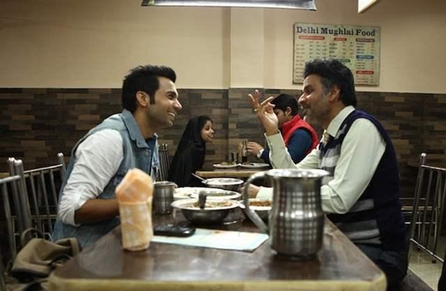 A still from movie Aligarh