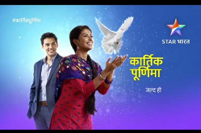 Promo Review: 'Kartik Purnima' Subtly Attempts To Combat The ...