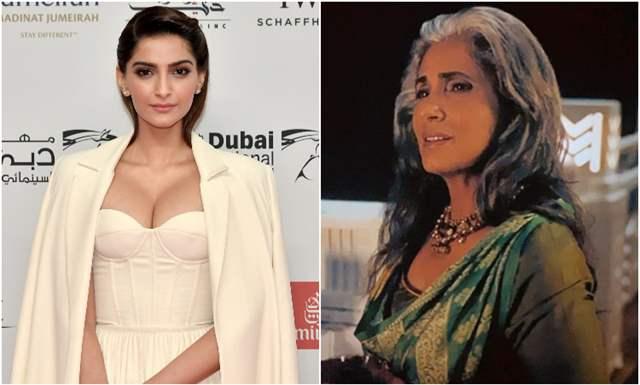 Sonam Kapoor praises Dimple Kapadia