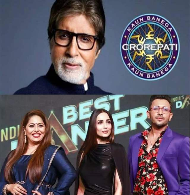 KBC and India's Best Dancer