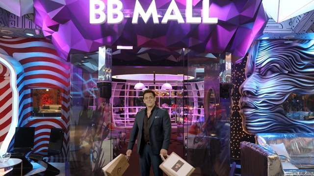 Bigg Boss Shopping Mall