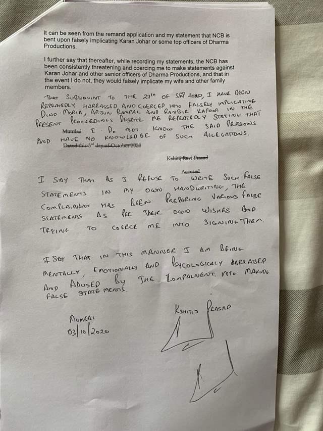 Kshitij Prasad Statement Copy
