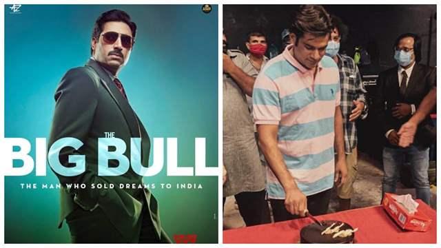 Big bull sohum shah