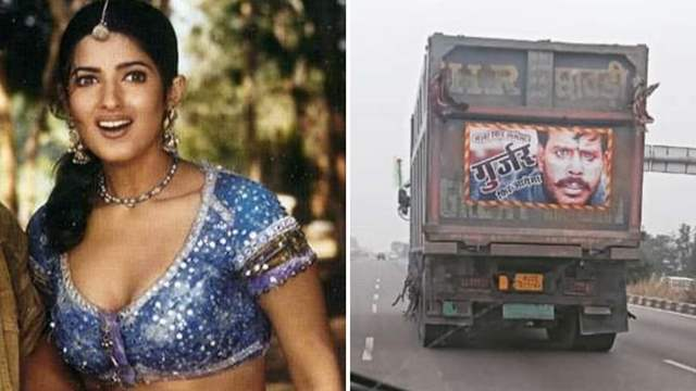 Twinkle Khanna Mela