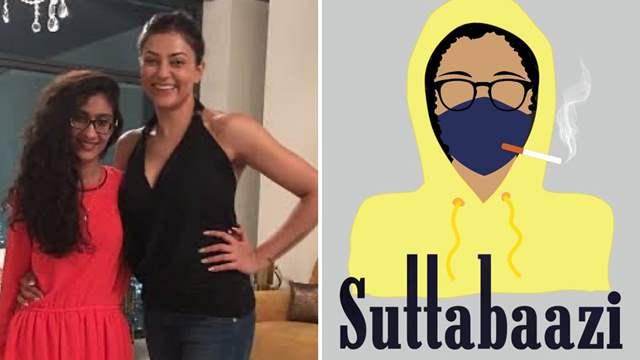 Sushmita Sen's Daughter Renee