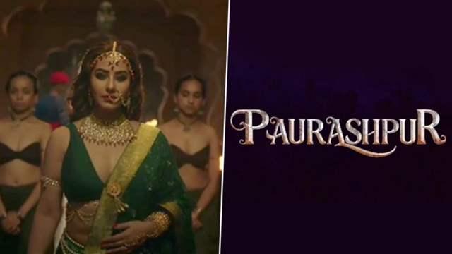 Paurashpur'