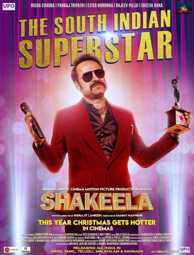 Pankaj Tripathi's first look Shakeela