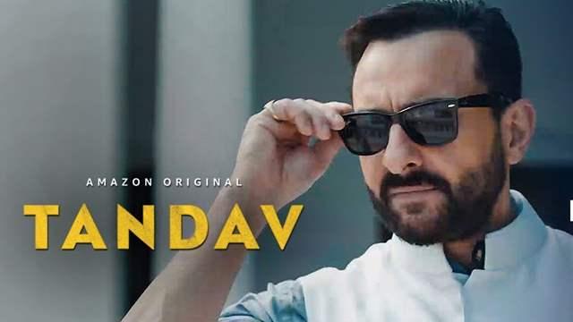 Tandav First Look: Saif Ali Khan
