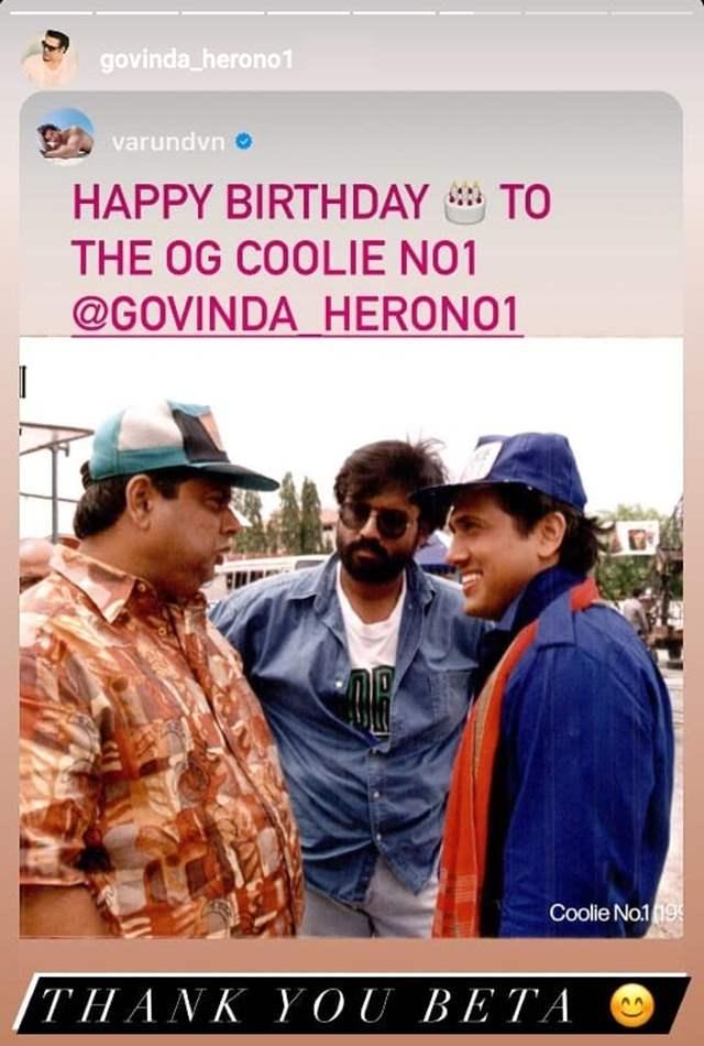 Govinda Instagram