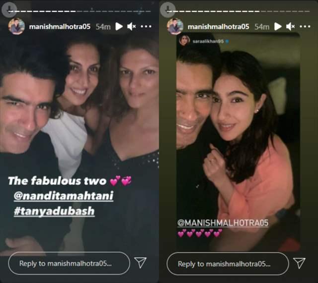 Manish Malhotra Instagram