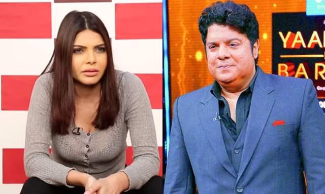 Sherlyn Chopra and Sajid Khan