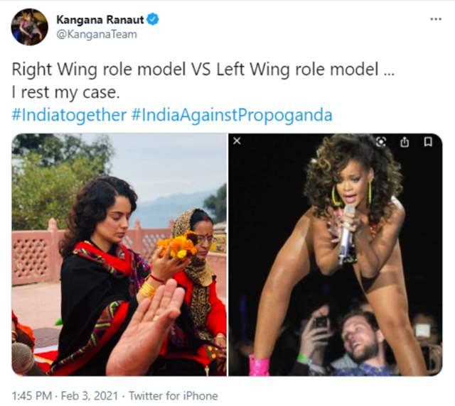 Kangana Ranaut on Rihanna