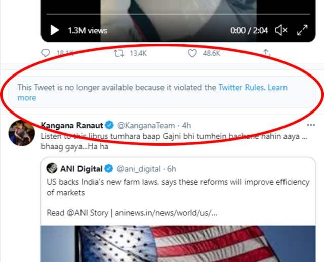 Kangana Ranaut's deleted tweet