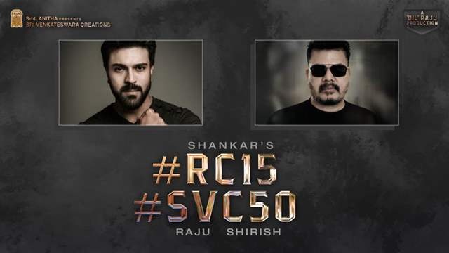 Ram Charan Shankar
